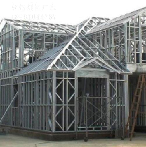 資陽輕鋼別墅廠家直銷骨架龍骨生產定制
