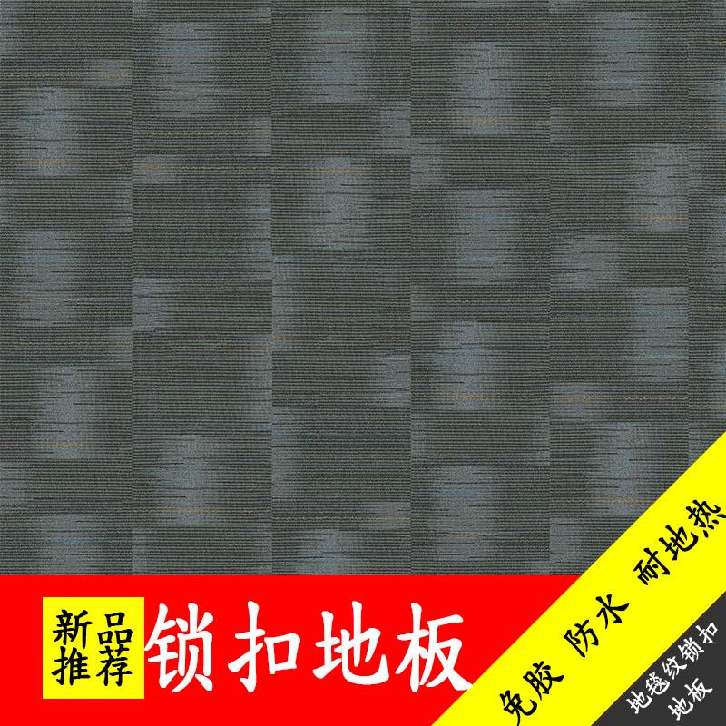 山东SPC地板 塑胶地板