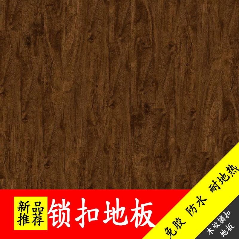 木纹锁扣地板 山东锁扣地板