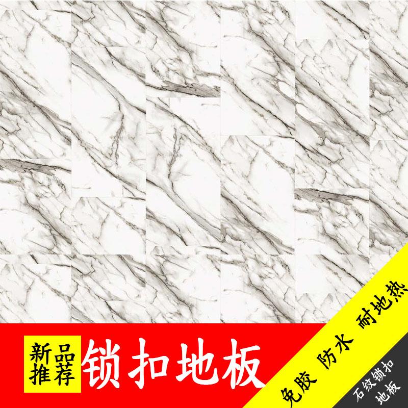 山东SPC地板 塑胶地板 石纹SPC