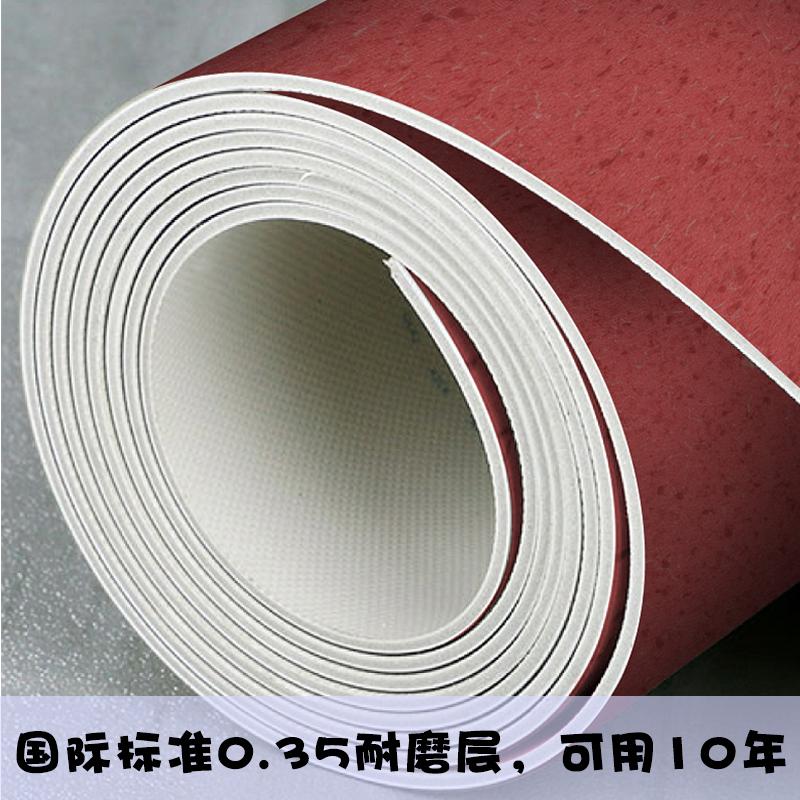江蘇塑膠地板地板工廠 星空PVC地板