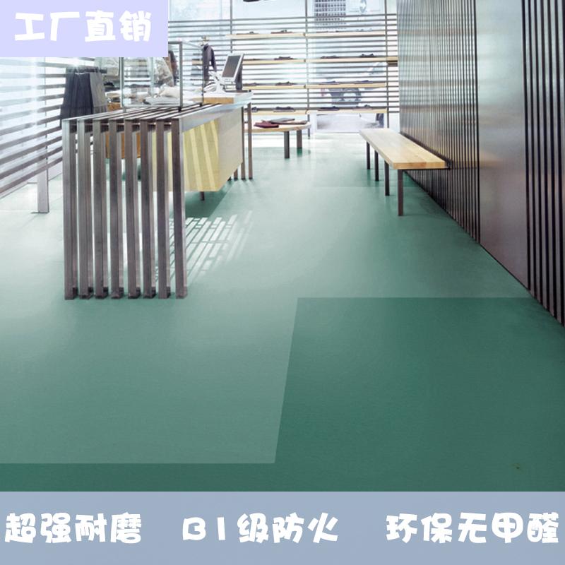 星純PVC地板 江蘇塑膠地板廠 耐磨