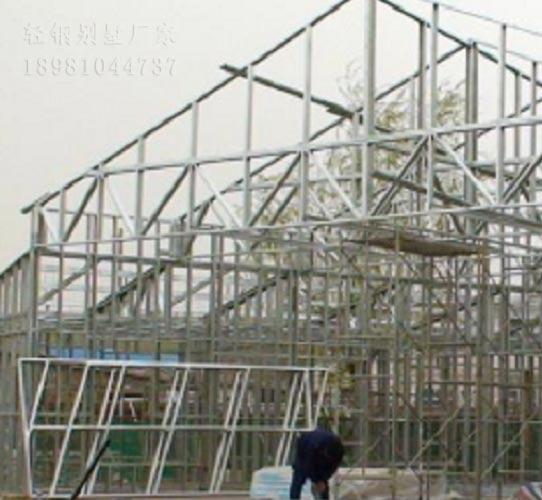 雅安輕鋼別墅廠家價施工快環保保溫建筑