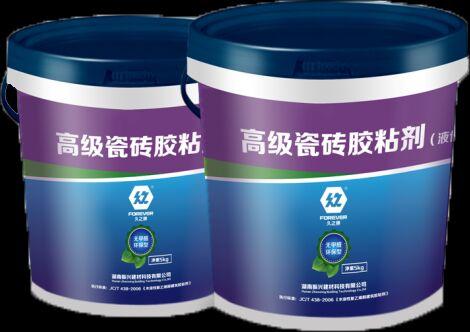 高級瓷磚膠粘劑(液體界面劑)