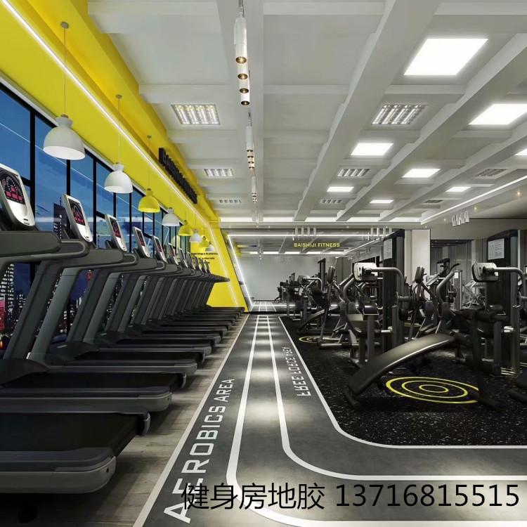 塑膠地板價格表 健身房地板生產廠家