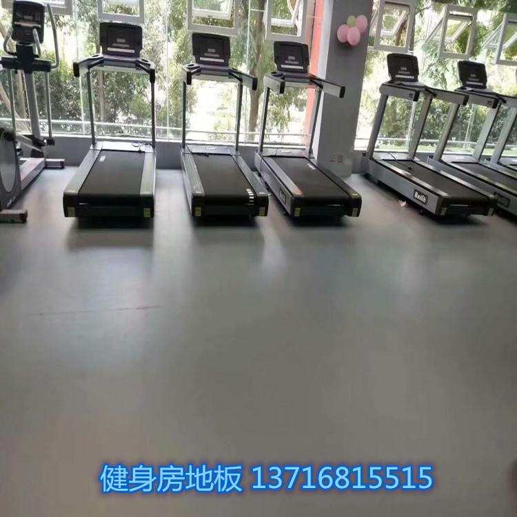 健身房塑膠地板 彈性定制地板