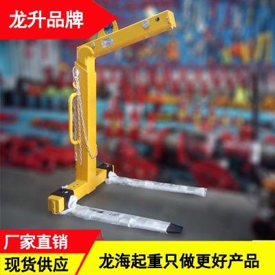 LLH-G10平衡吊叉现货 龙海厂家供应