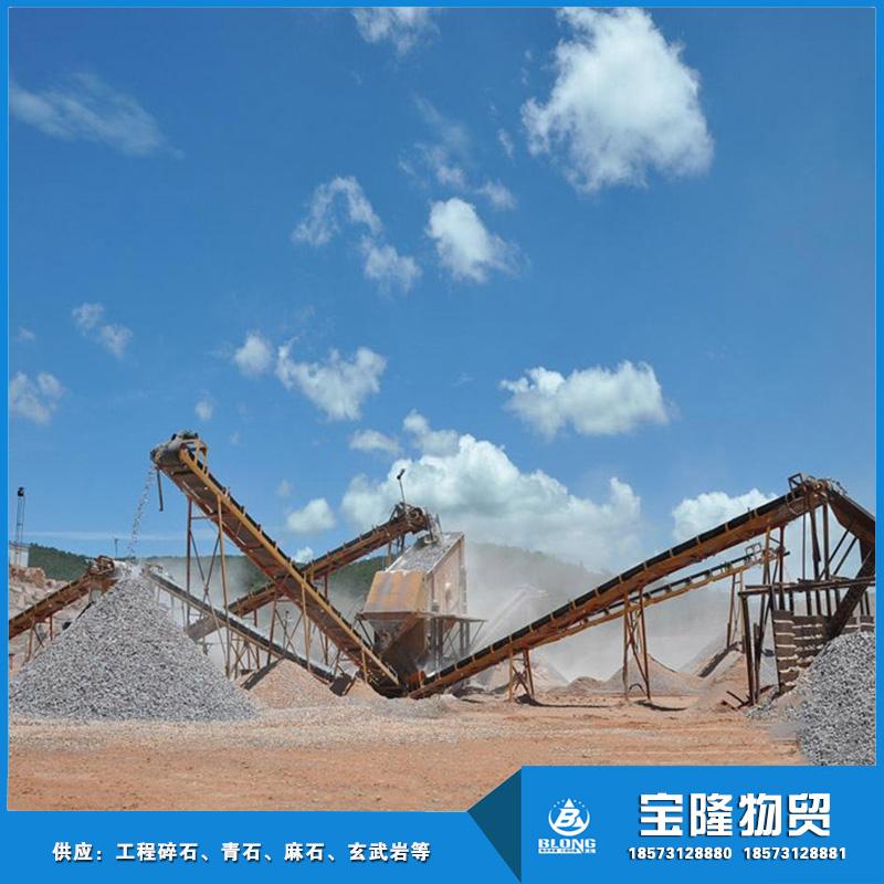 批发工程碎石 铁路基层玄武岩铺设 铺路石