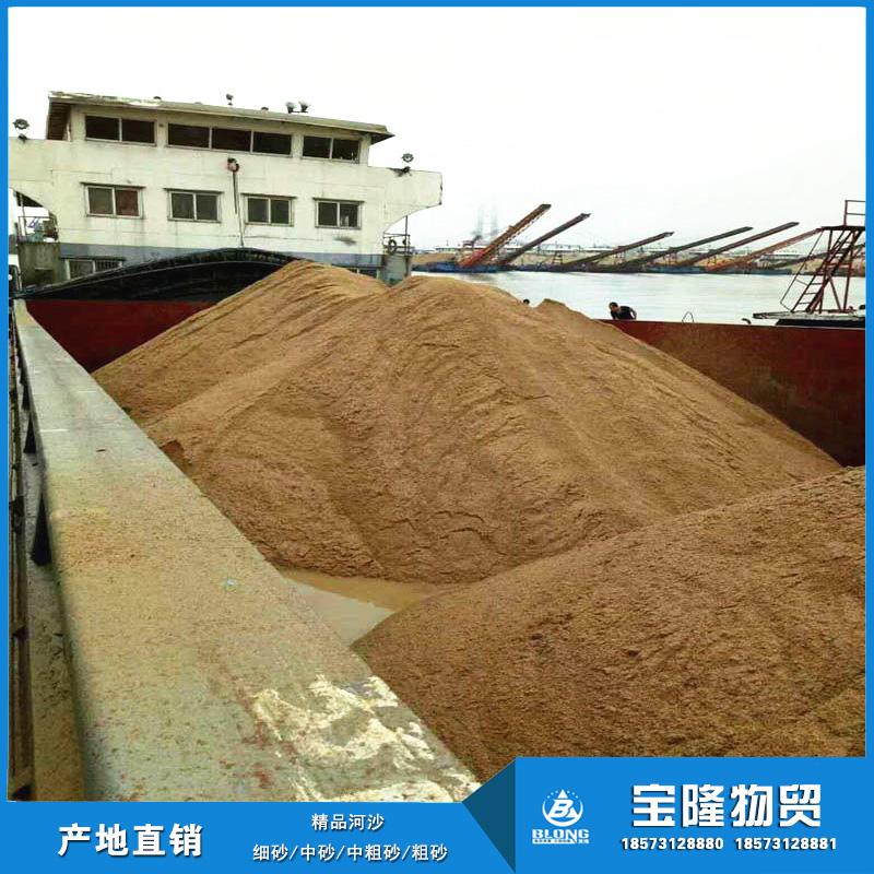 大量供应河砂 砾石 卵石 直达南京上海