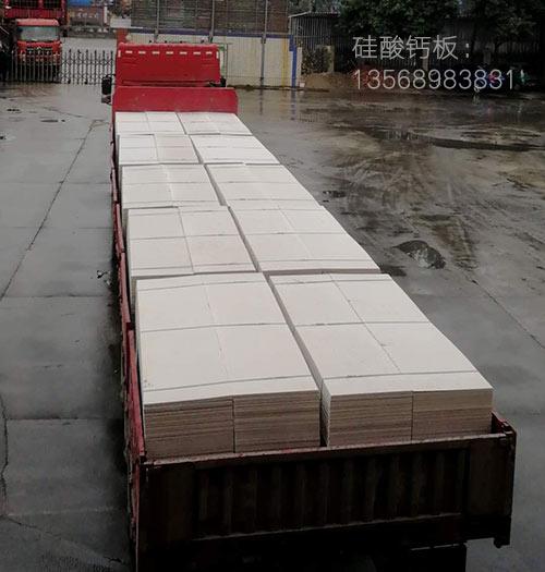 新疆硅酸钙板防火罩面吊顶用装饰板材