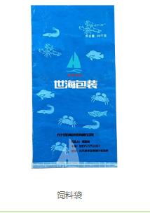 杭州編織袋,長興編織袋,德清編織袋,廣德