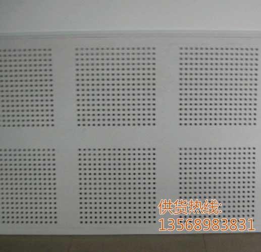 加厚新型硅酸钙板防潮穿孔隔音板优惠价