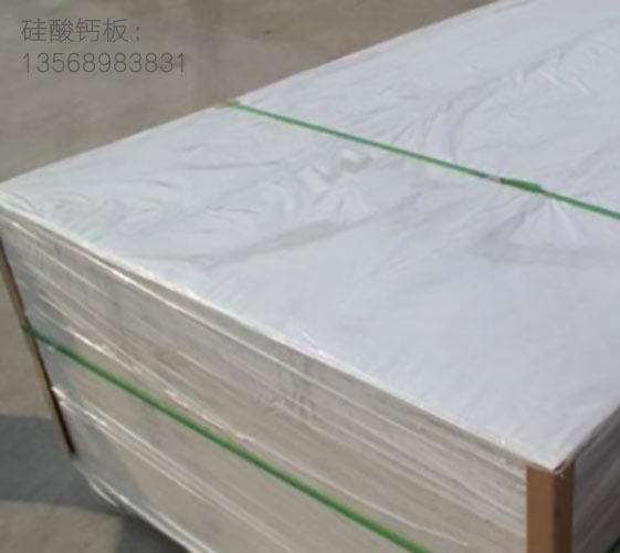 甘肃硅酸钙板加厚多种类型保温防火纤维水泥