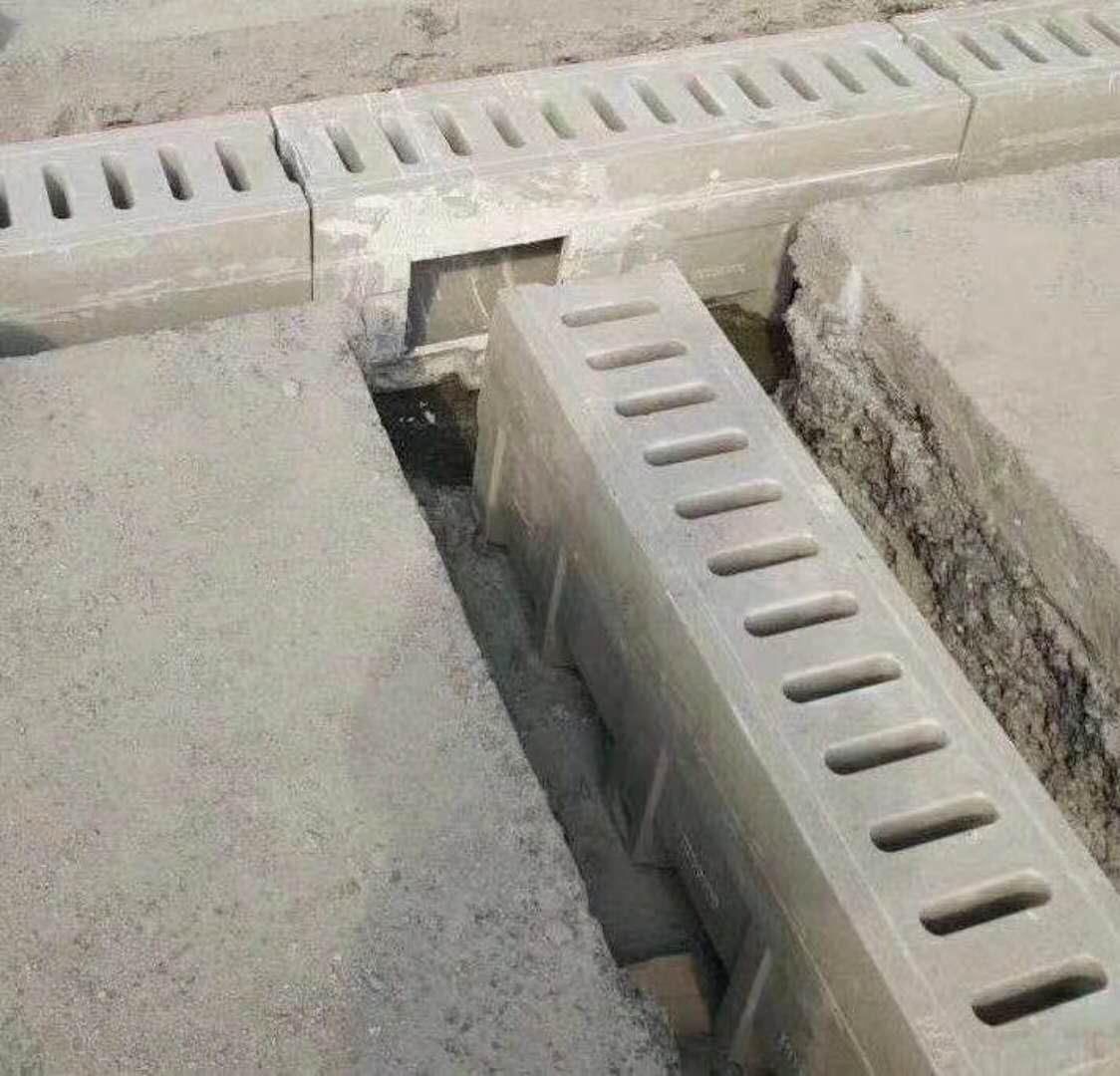 一體式排水溝