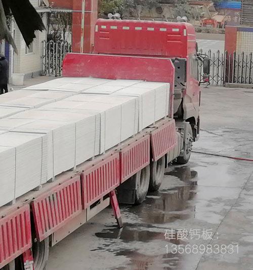 青海硅酸钙板防火装饰板批发优质建材