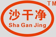 重庆沙霸建筑材料有限公司(营销部)