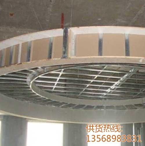 优质抗下陷轻钢龙骨新疆圆形吊顶装饰材料