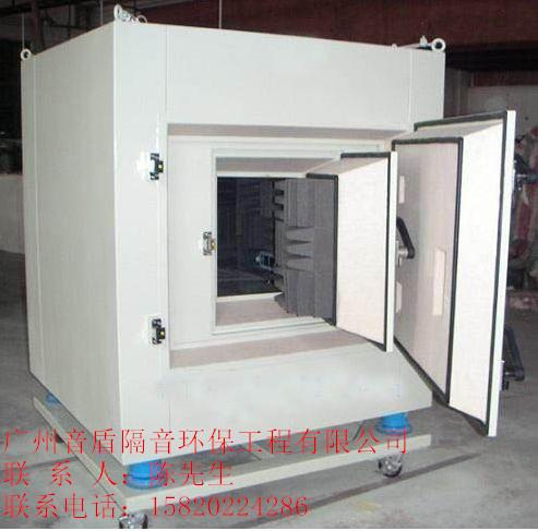 隔音箱、钢质隔声箱、测音箱、检测隔声箱