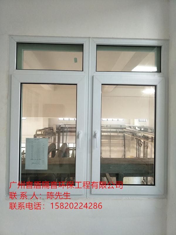 隔音窗、隔声窗、海螺隔音窗、室内隔声窗