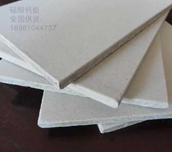 陜西硅酸鈣板防潮裝飾加厚保溫板多種類型都