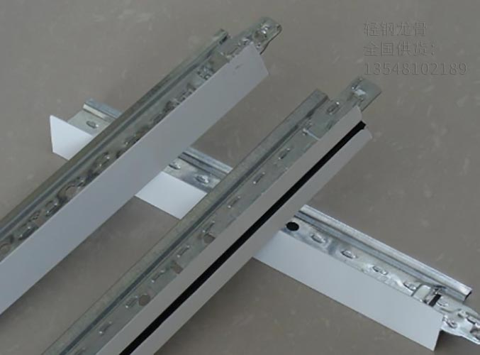青海優質加厚輕鋼龍骨防潮裝飾批發多種