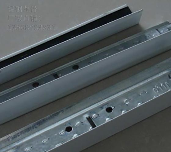 優質加厚輕鋼別墅廠家價龍骨抗下陷防銹蝕