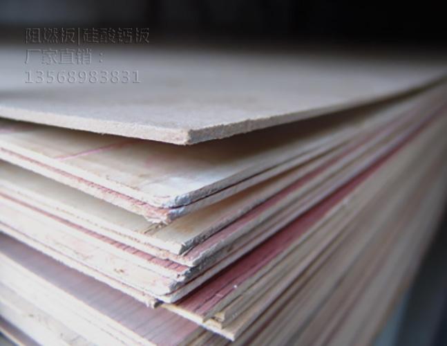 新疆防潮防火裝飾保溫隔墻外墻掛板多種類型