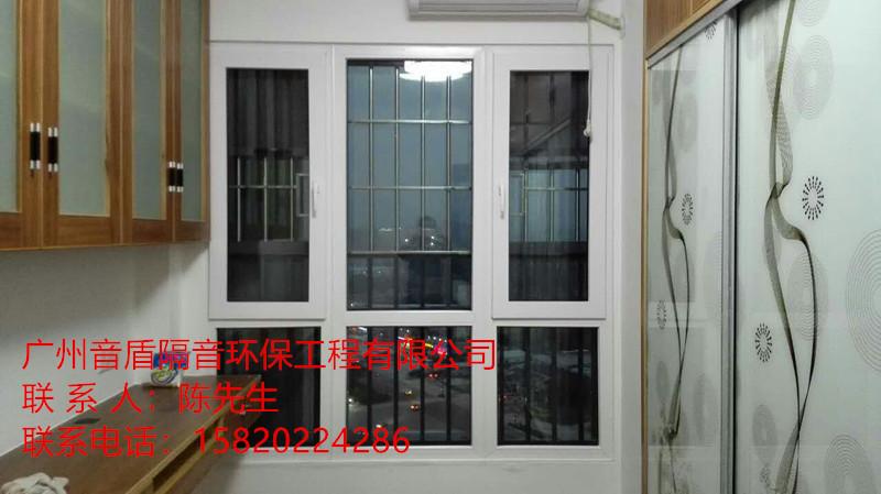 夾膠隔音窗、中空隔聲窗、音盾隔音窗、廣州