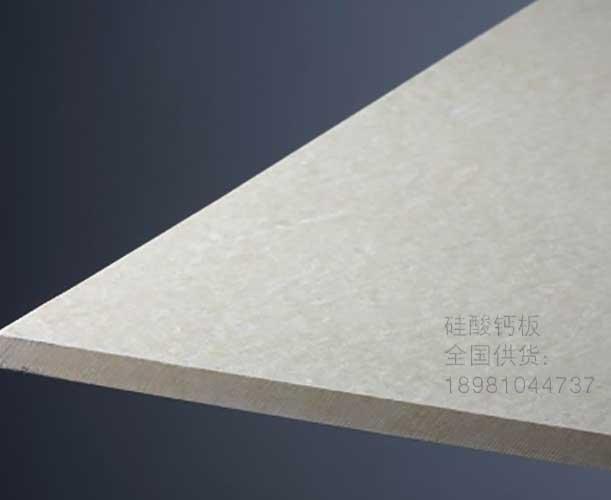 青海轻钢别墅用板材别墅修建厂家价优质优惠