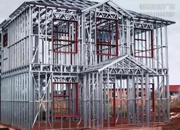 青海輕鋼別墅優質防火保溫加厚材料可以電議