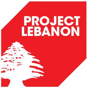 2020年黎巴嫩建材展