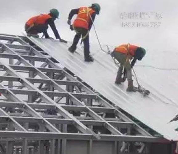 贵州轻钢房子防潮防火施工快厂家价直销优惠