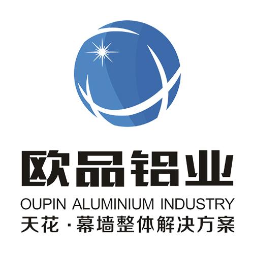 廣東歐品鋁業裝飾材料有限公司