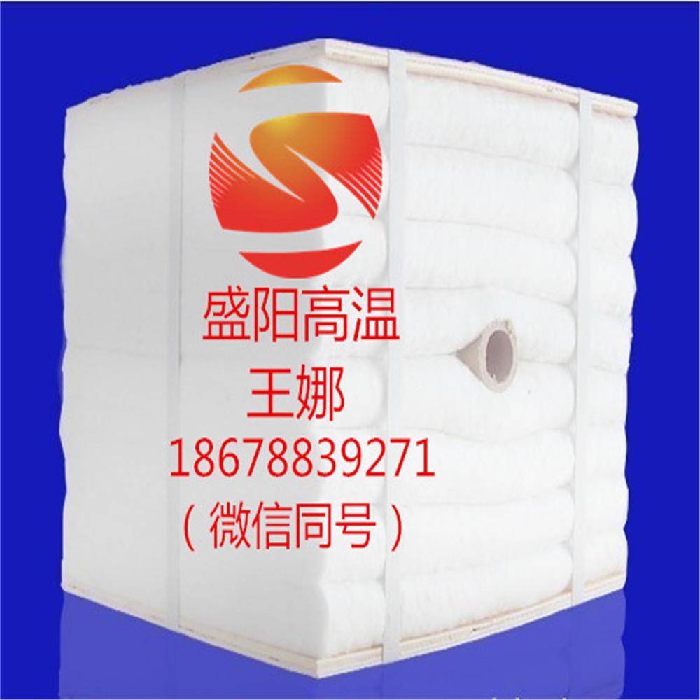 RTORCO保温棉 盛阳耐火毯硅酸铝模块