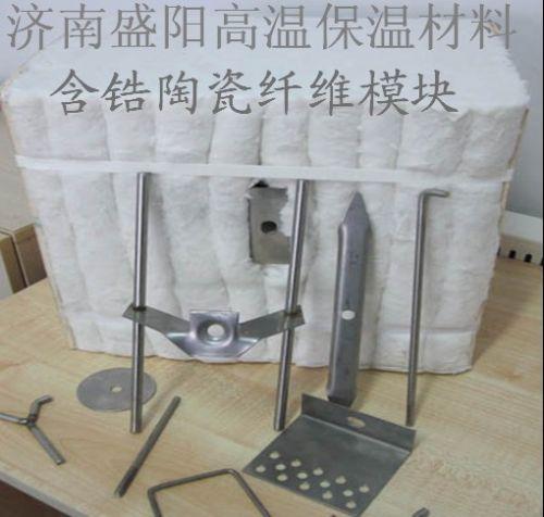 RTORCO保温棉砖厂窑炉隧道窑隔热毯