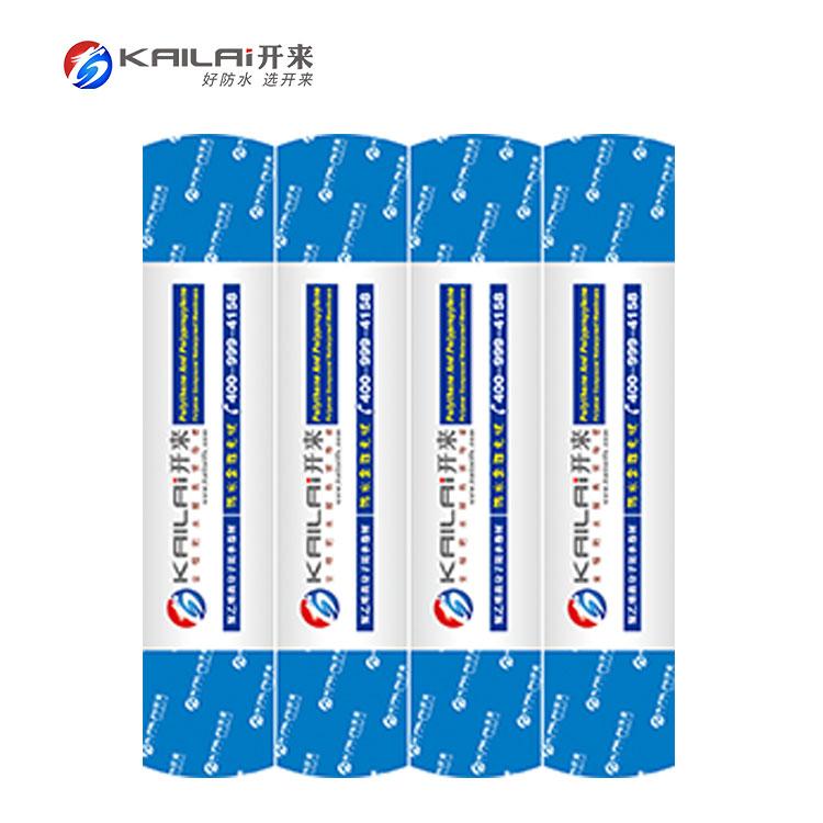 聚乙烯丙綸高分子防水卷材 丙綸防水卷材