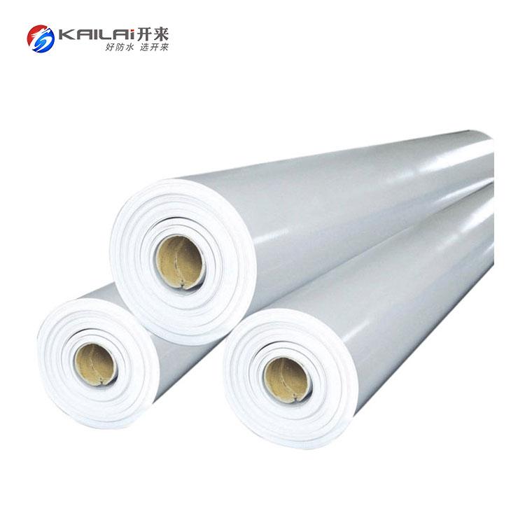 高分子聚氯乙烯pvc防水卷材建筑防水材料