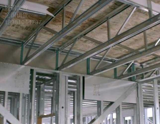 西安轻钢别墅用骨架材料防潮抗震建筑