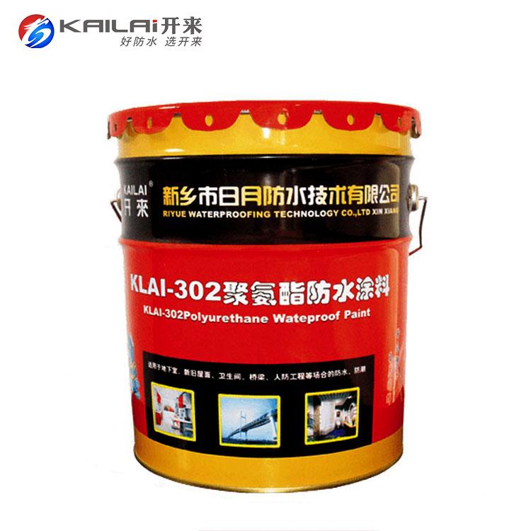 防水涂料雙組份 聚氨酯防水涂料 彩色聚氨