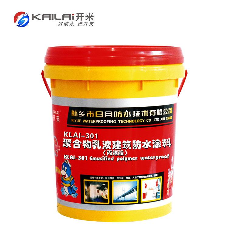 廠家直銷丙烯酸防水涂料彩色丙烯酸彈性性