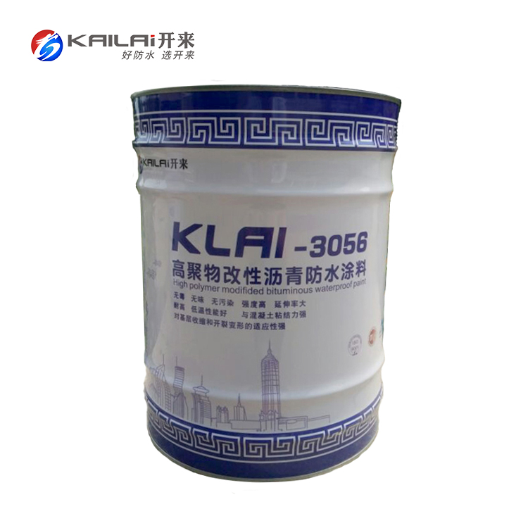 高聚物sbs改性瀝青防水涂膜 銷液體橡膠