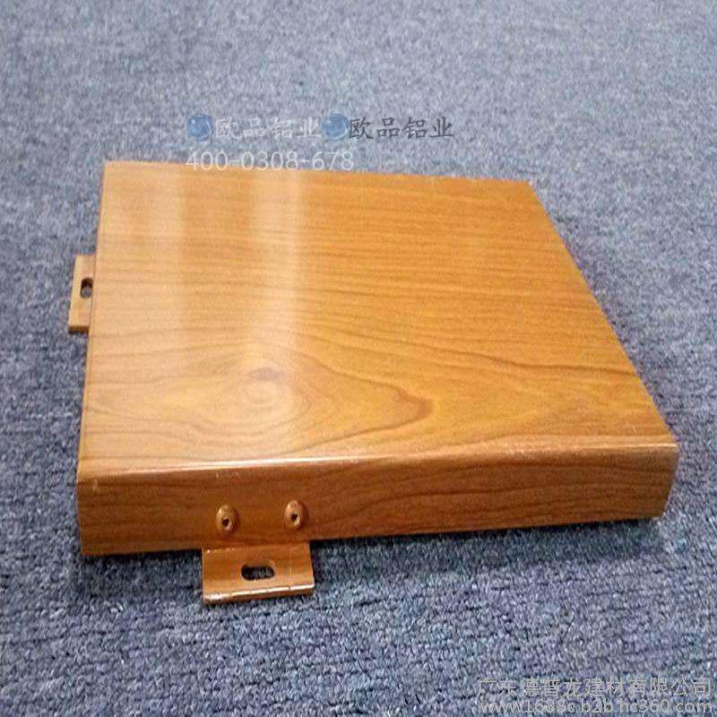 木纹铝单板 厂家直销批发