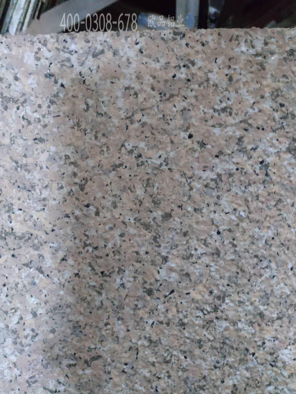 石纹铝单板价格 幕墙铝单板吊顶厂家直销