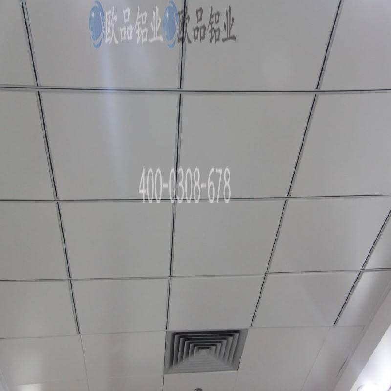 集成鋁扣板吊頂廠家直銷