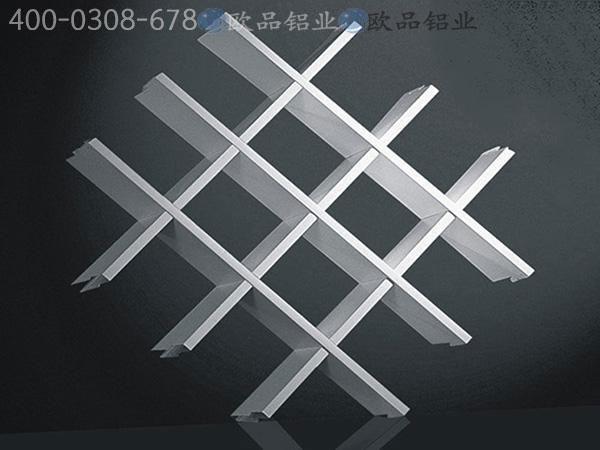 金屬鋁格柵吊頂廠家直銷