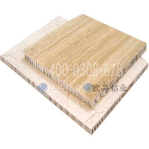 蜂窝铝单板 隔音铝板厂家直销