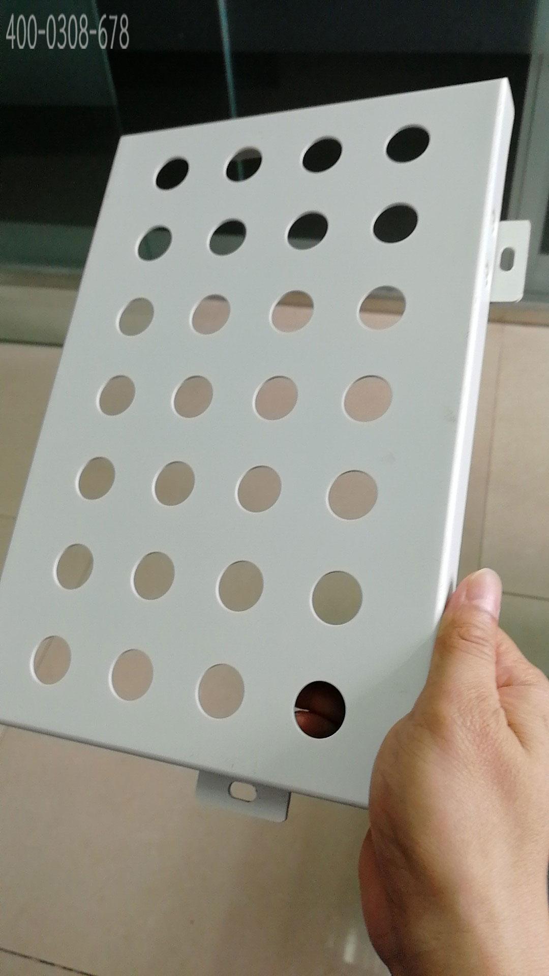 冲孔铝单板 穿孔造型铝单板