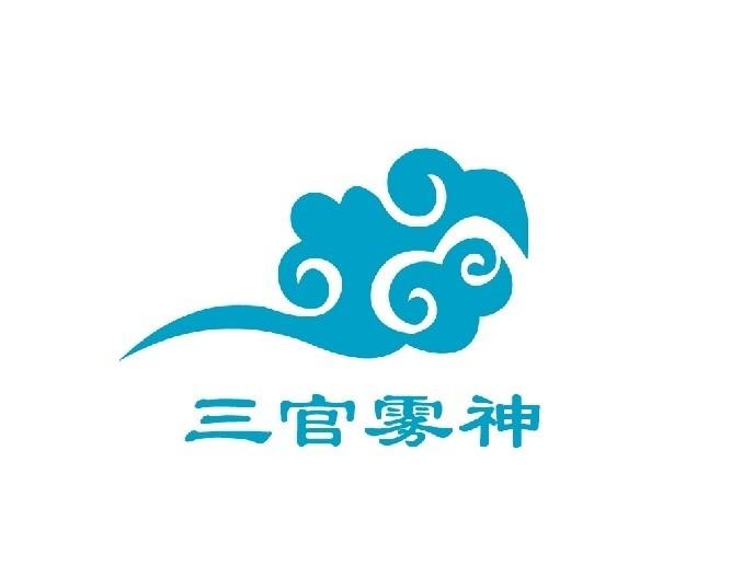 山東北華環保股份有限公司