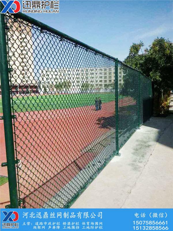 6米4米3米墨綠色體育場圍網價格-迅鼎護