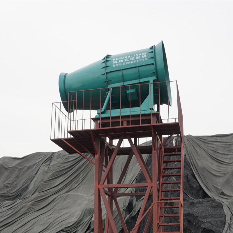 太原露天礦山開采抑塵遠程射霧器